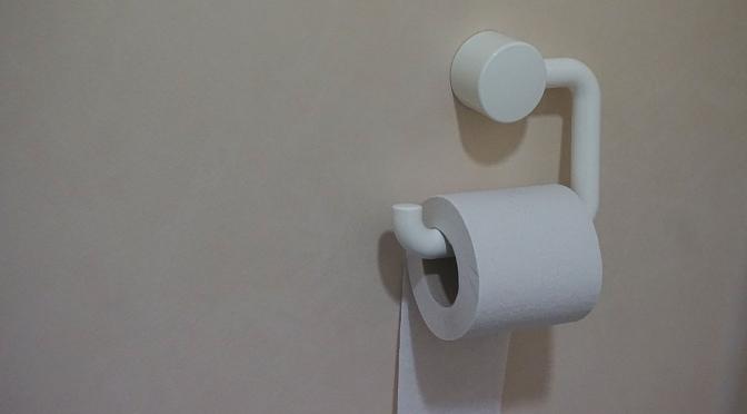Hang die toiletrol toch eens goed!